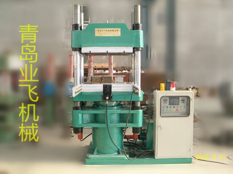 Adjustable distance type curing press