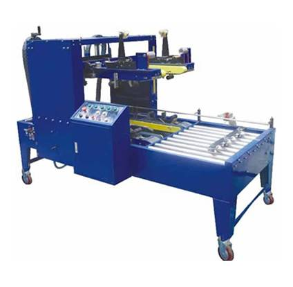 FJ-5040 carton edge sealer