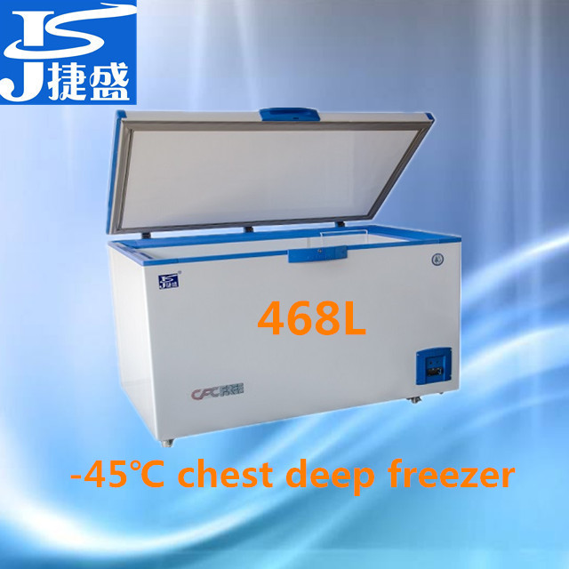 -45°C deep freezer, low temperature freezer