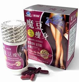 Weight loss product Elise slim capsule (natural herb slimming product)