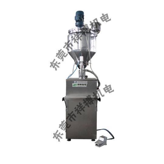 Vertical Type Pneumatic Filling Machine