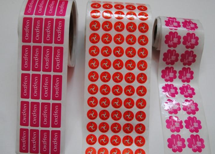 vinyl sticker maker