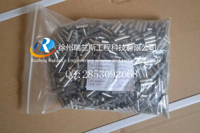 XCMG wheel loader LW-321 54400006 Rolling Needle Buje Aguja LW-321 (p6 maquinas)