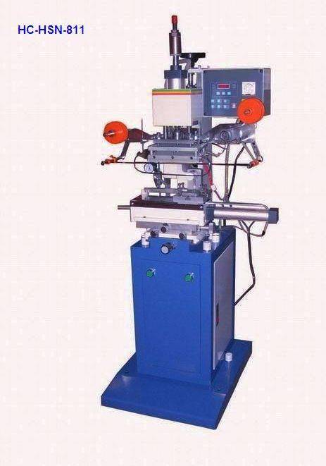 Automatic hot stamping machine for seals