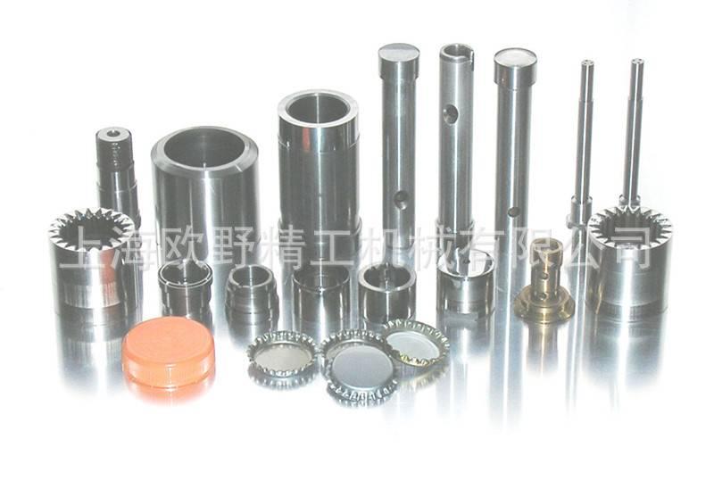 lid accessories