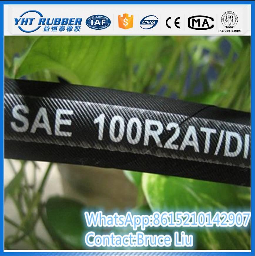High Pressure Wire Braid Rubber Hose SAE 100R2 AT /EN 853 2SN
