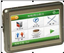 4.3 Inch TFT Touch Screen GPS Navigation MP4 MP3 FM