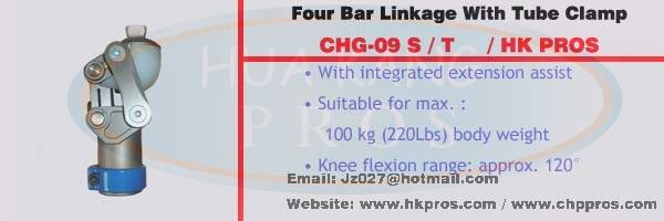 Four Bar Linkage Knee Joint with tube clamp