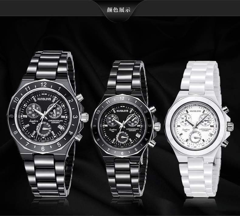 Handlove 6808 Ceramic watch