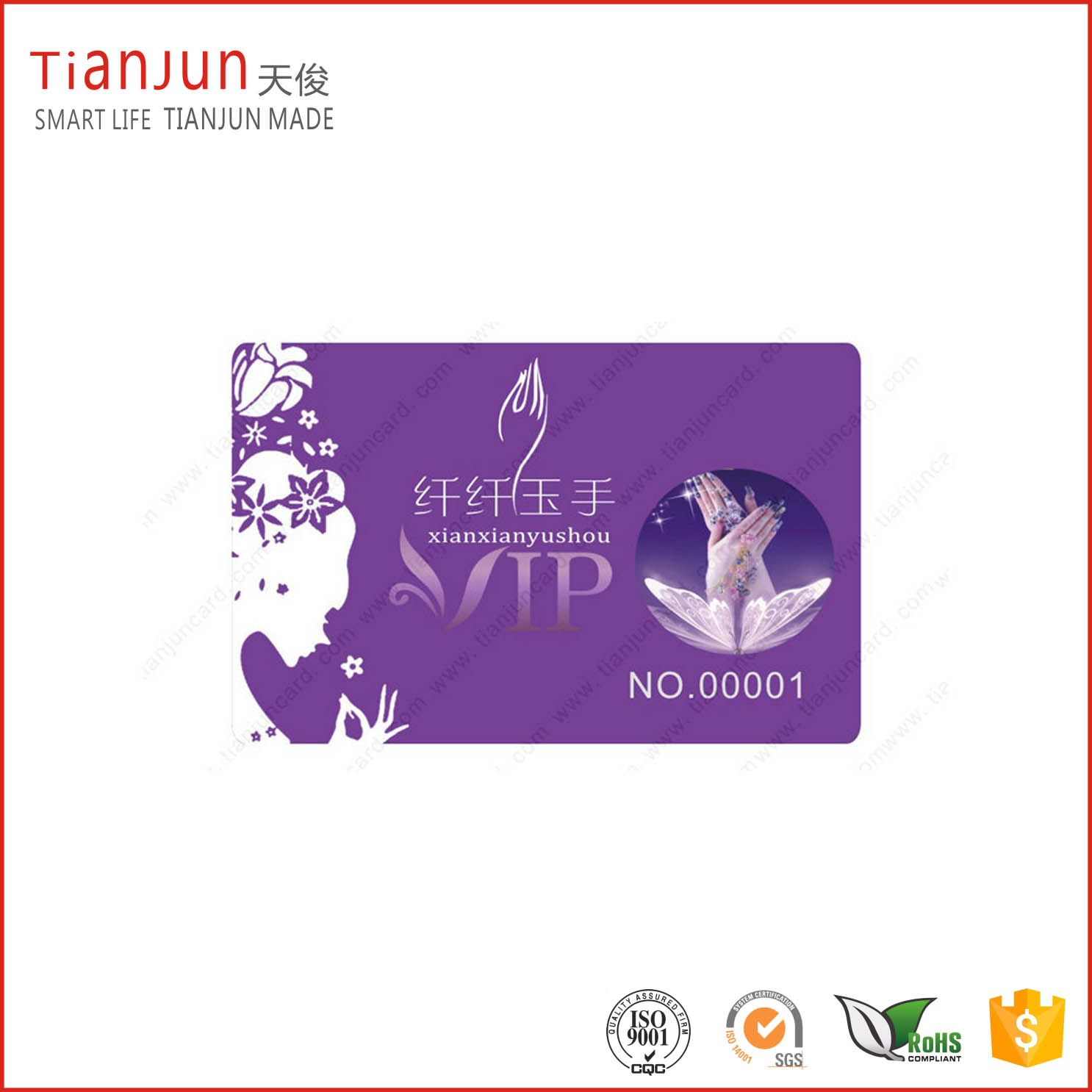 Wholesale PVC Card NFC Card with Custom Chip,NTAG215 213
