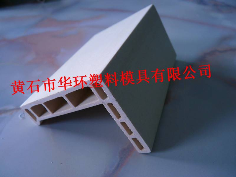 PVC wood plastic foaming mould straight edge styles 3