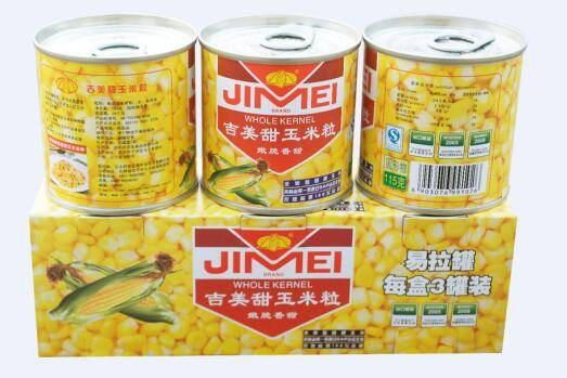 Canned Sweet Corn 668# with Net Weight 184g and Drained Weight 115g