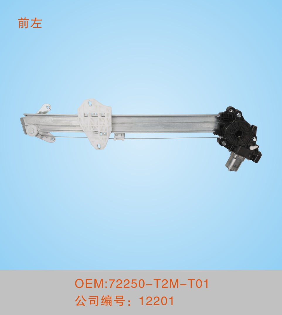 electric window regulator with Honda Accord ninth generation(/9CR1/2/4 14-16years)