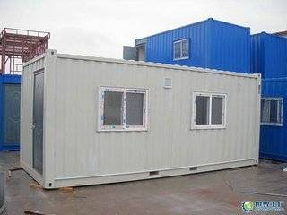 economic and environmental container house
