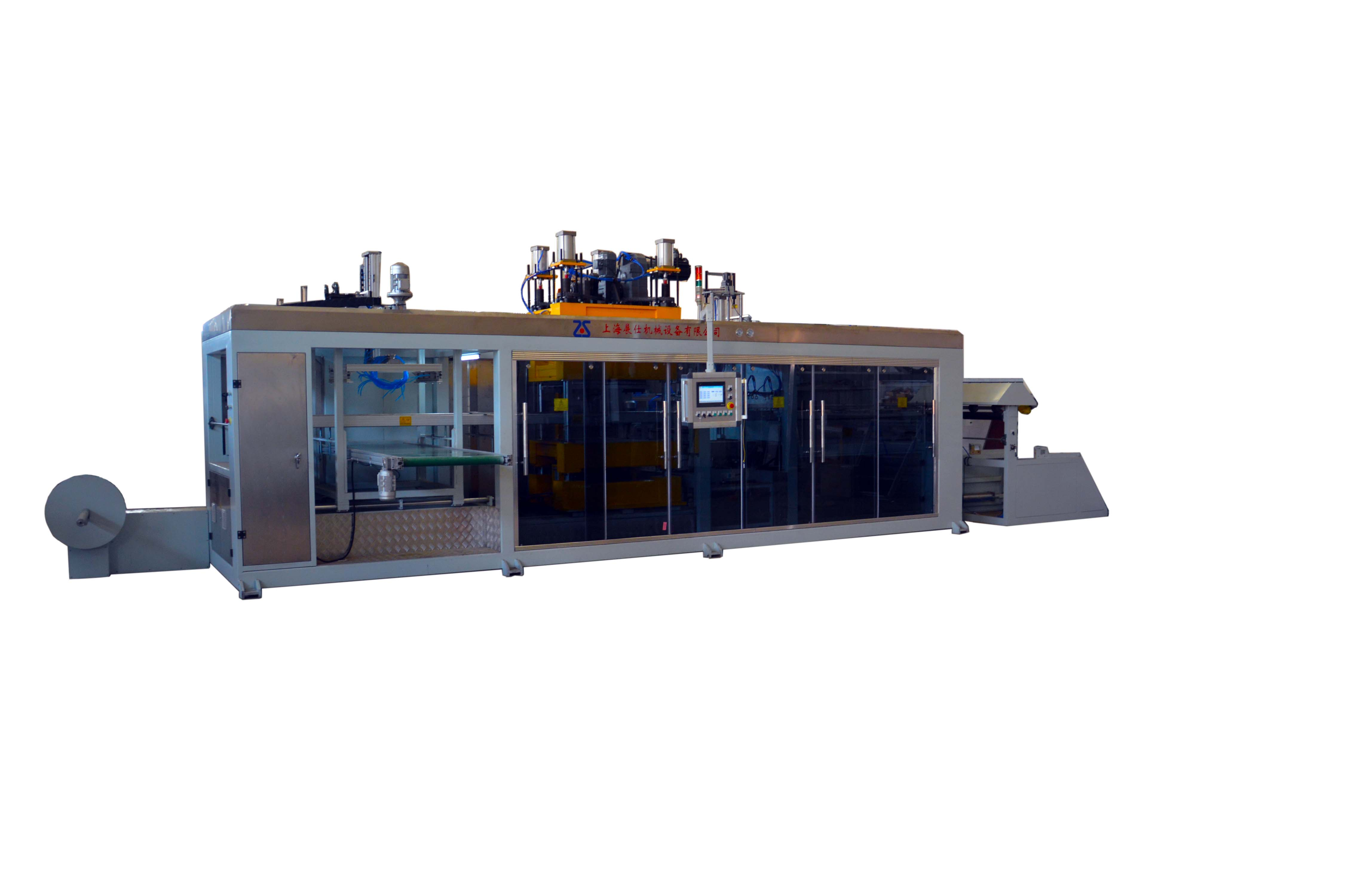 Lunch box thermoforming machine vacuum forming machine