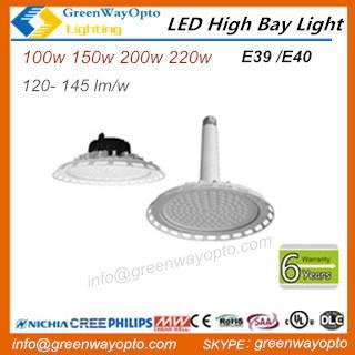 LED High Bay Light E39 E40 LED Retrofit Kit Ul Cul Dlc 5-7 Years Warranty