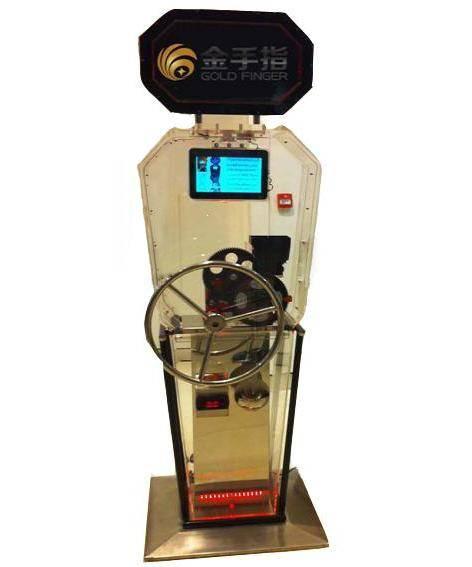 Souvenir Coin Press Machine (C Type)