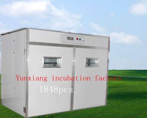 1848pcs digital display commercial egg incubators