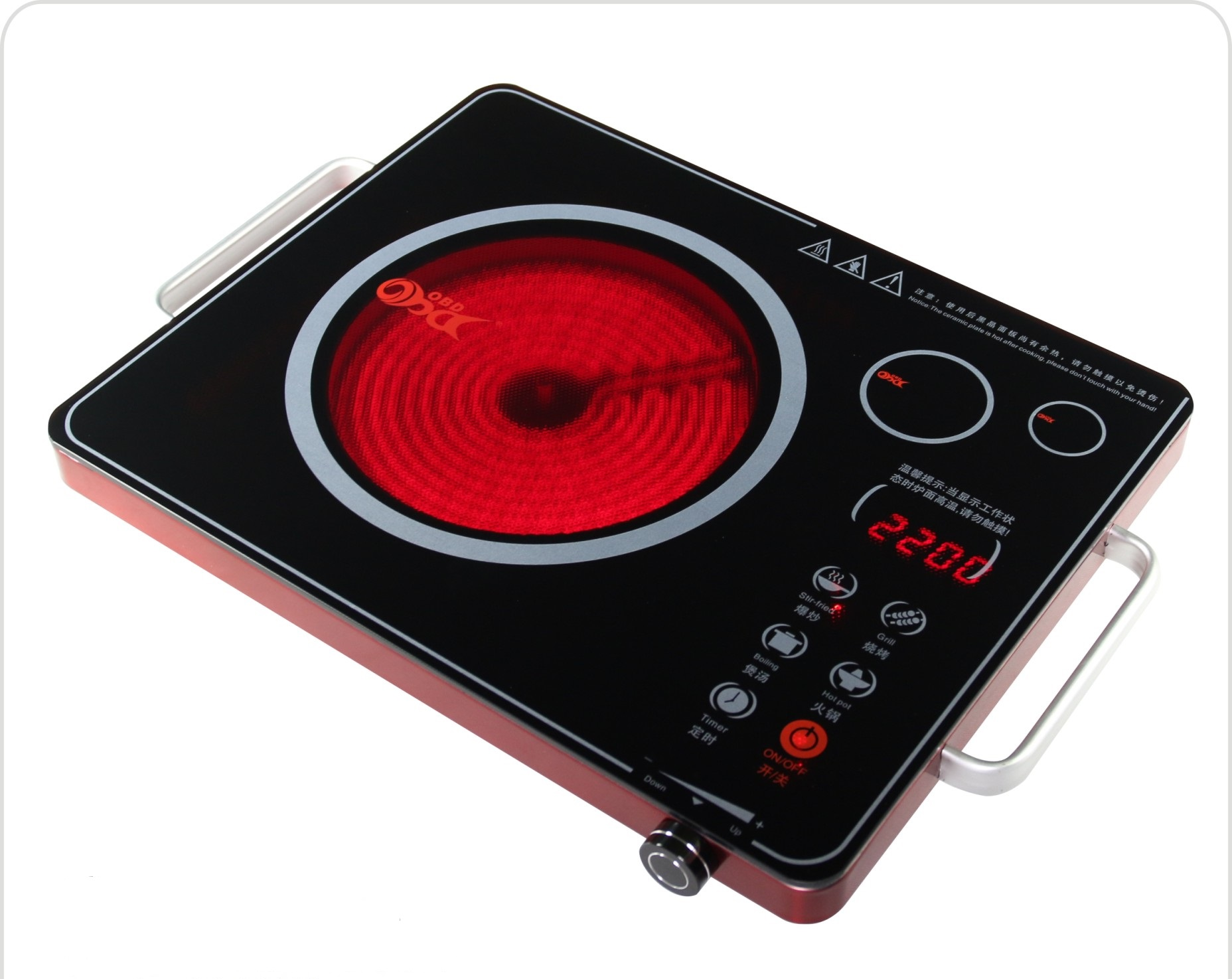 OBD 1 Burner Ceramic Infrared Cooker 2200W