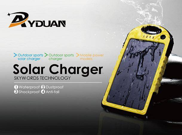 2014 Newest Waterproof Solar Charger YD-T011