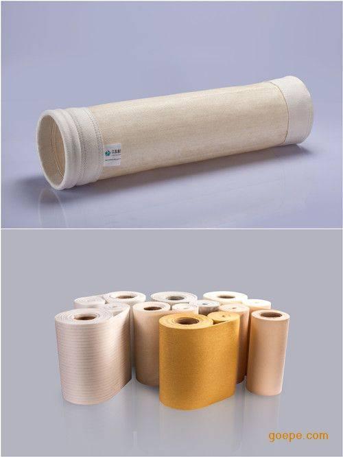 JiangSu AoKai Anti-abrasion Dust Collector Filter Bag, Bag Filter