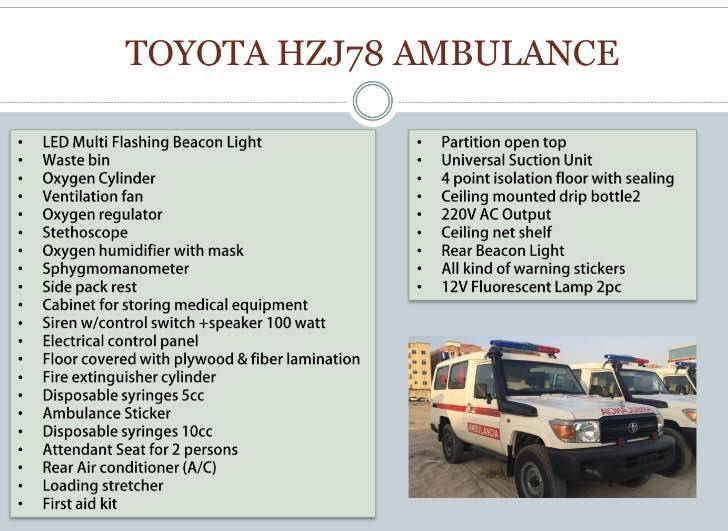 Ambulance Toyota Land Cruiser