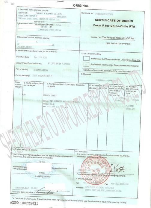 Certificate of origin of form f for china chile fta for Us israel certificate of origin template