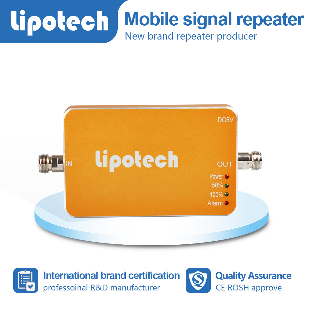 Shenzhen communication equipment mobile signal repeater/booster/amplifier
