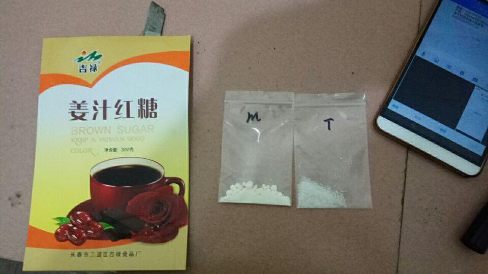 2C-D 2CD powder good quality
