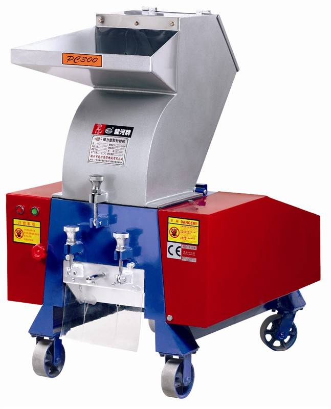 Hi-Q powerful granulating machine China
