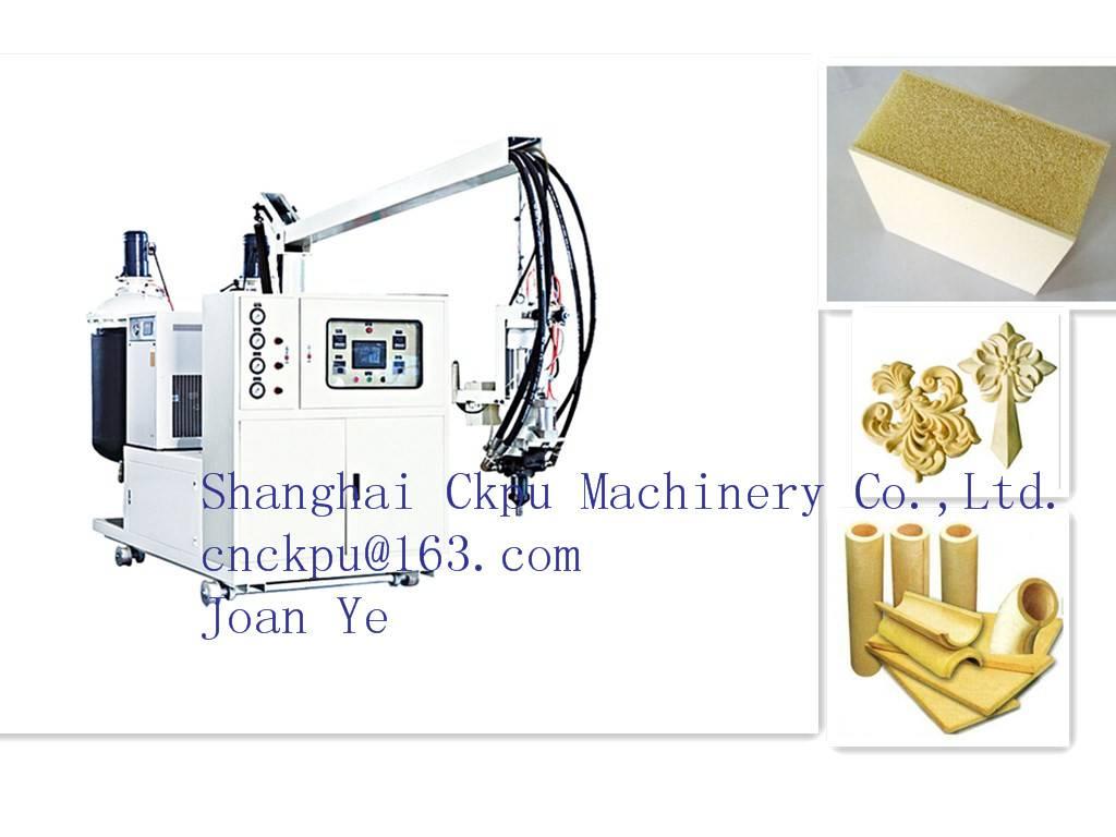 Polyurethane Hard Foam Foaming Machine