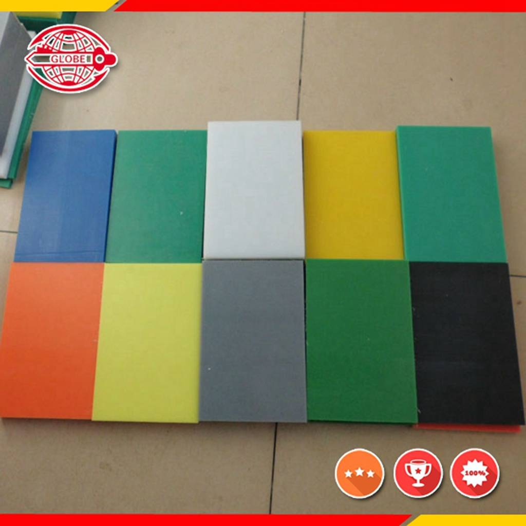 best panel/pad/block plastic hdpe with good quality