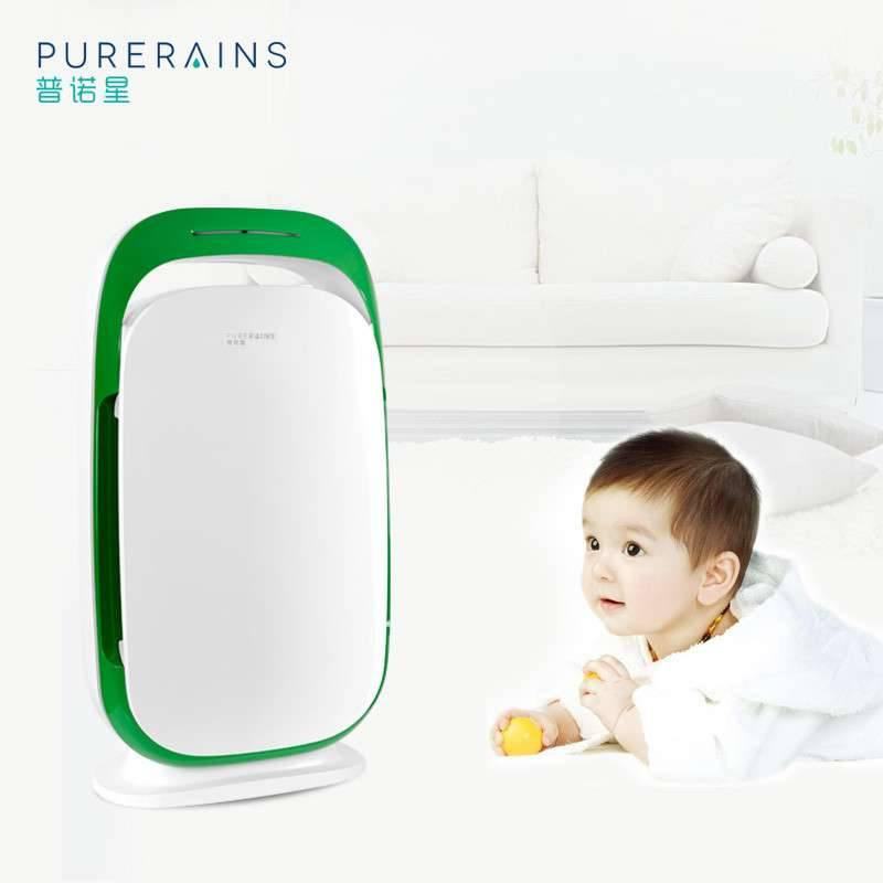 High Efficiency children home air purifier