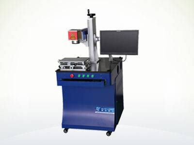 Laser Marking Machine Fiber Mental