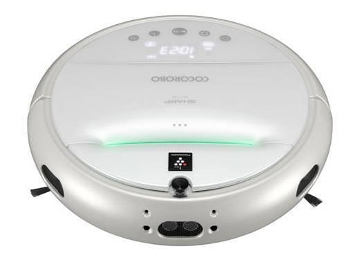New SHARP Cocorobo RX-V100-W Robotic vacuum cleaner