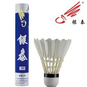Popular item YT-4 badminton shuttlecock speed 74-79