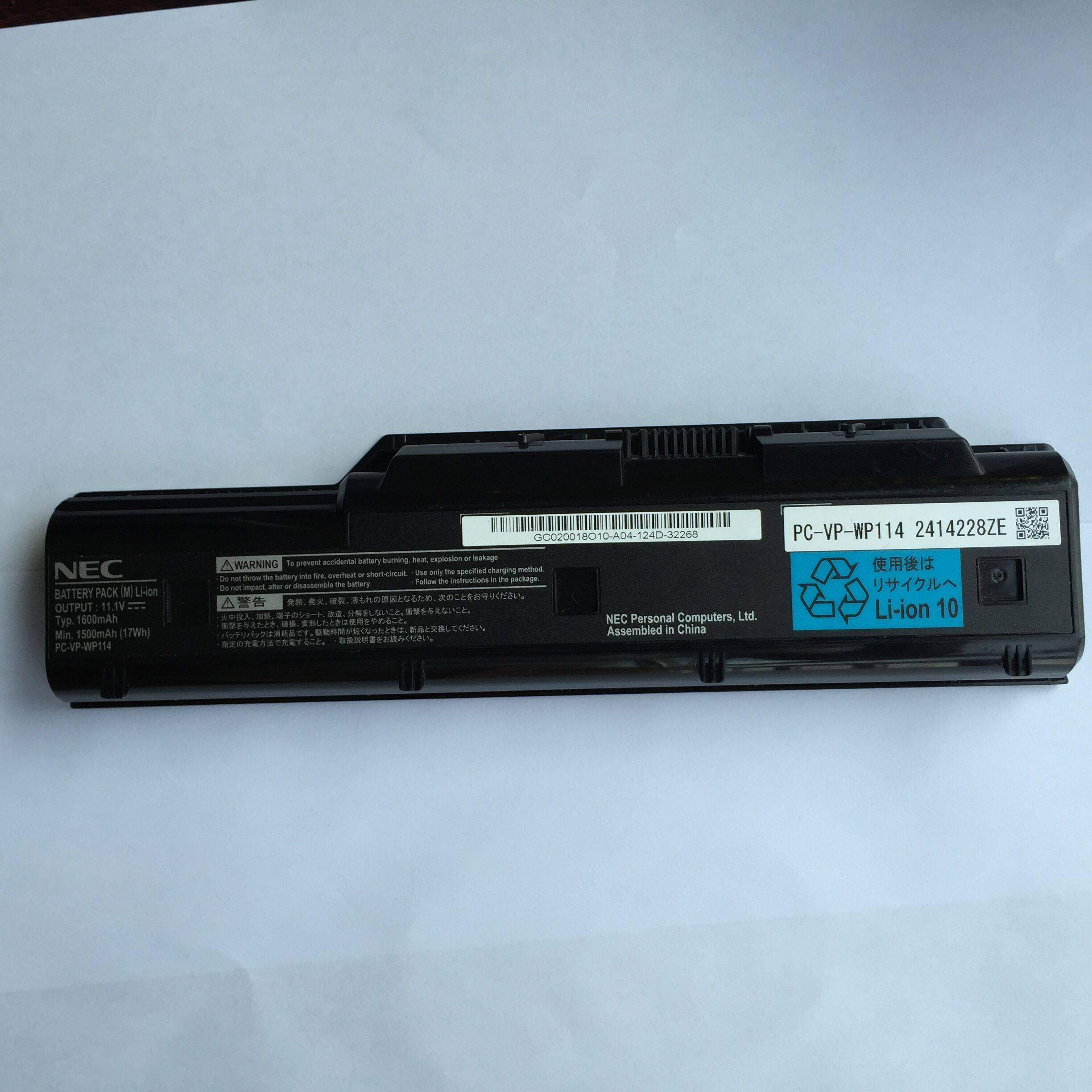 High Quality Cheap Price 1600mAh 3 Cell Laptop Battery for Nec PC-Vp-Wp114