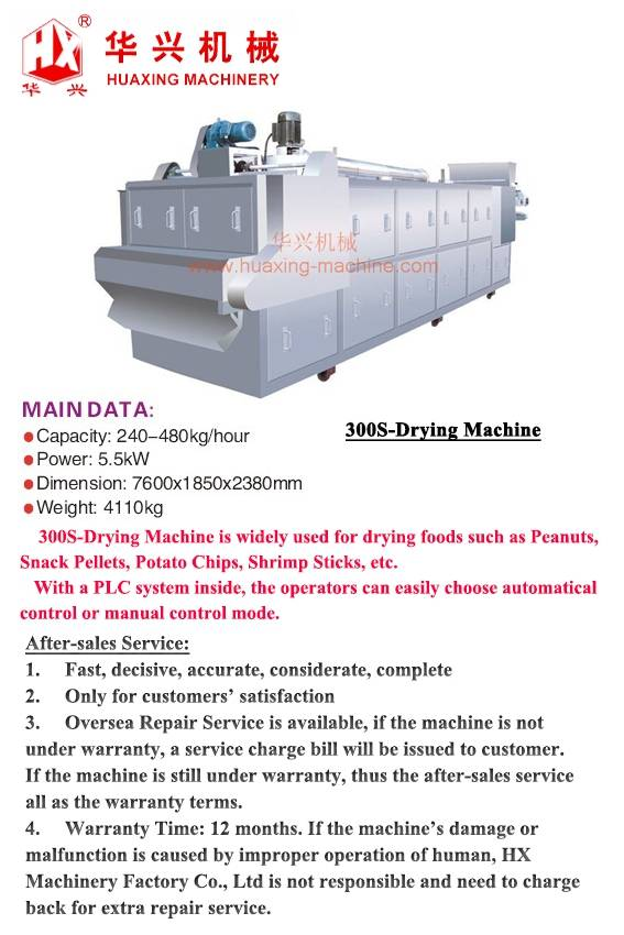 300S-Drying Machine