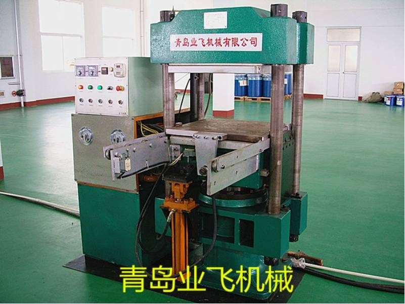 Quick opening and closing mold vulcanizing machine