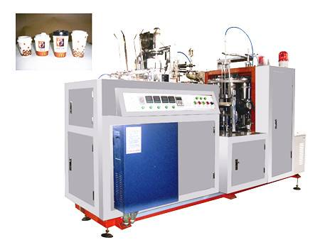 Single PE coated paper cup forming machine