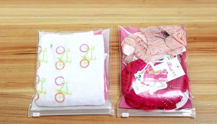 pp cloth packing bag garment bag  underpants bag