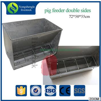stainlee steel pig feeder trough double-side
