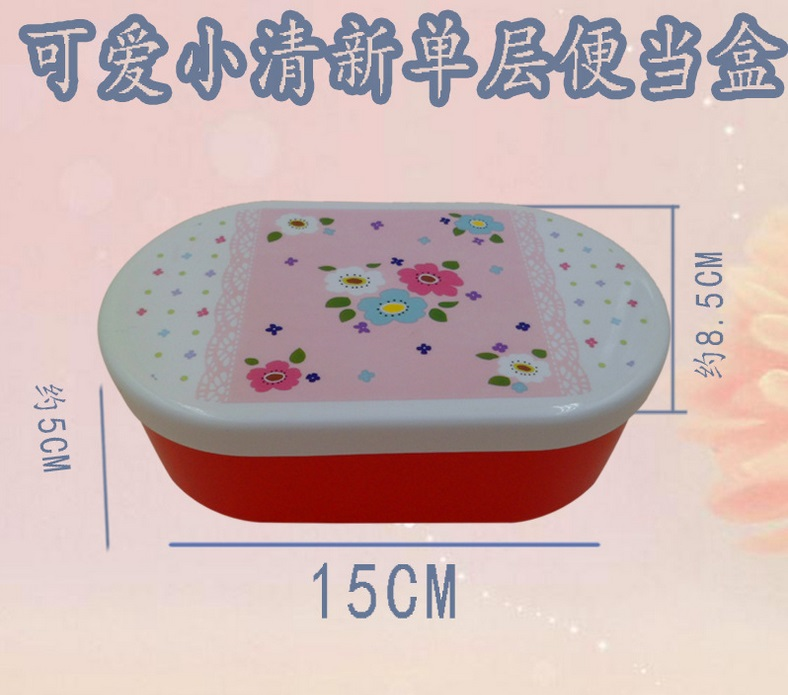 KHW045 plastic Japanese-style lunch box food container