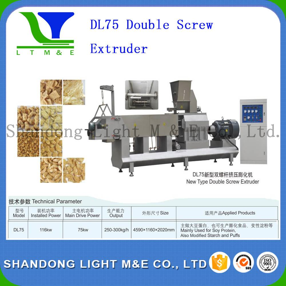 DL75 New type double screw extruder