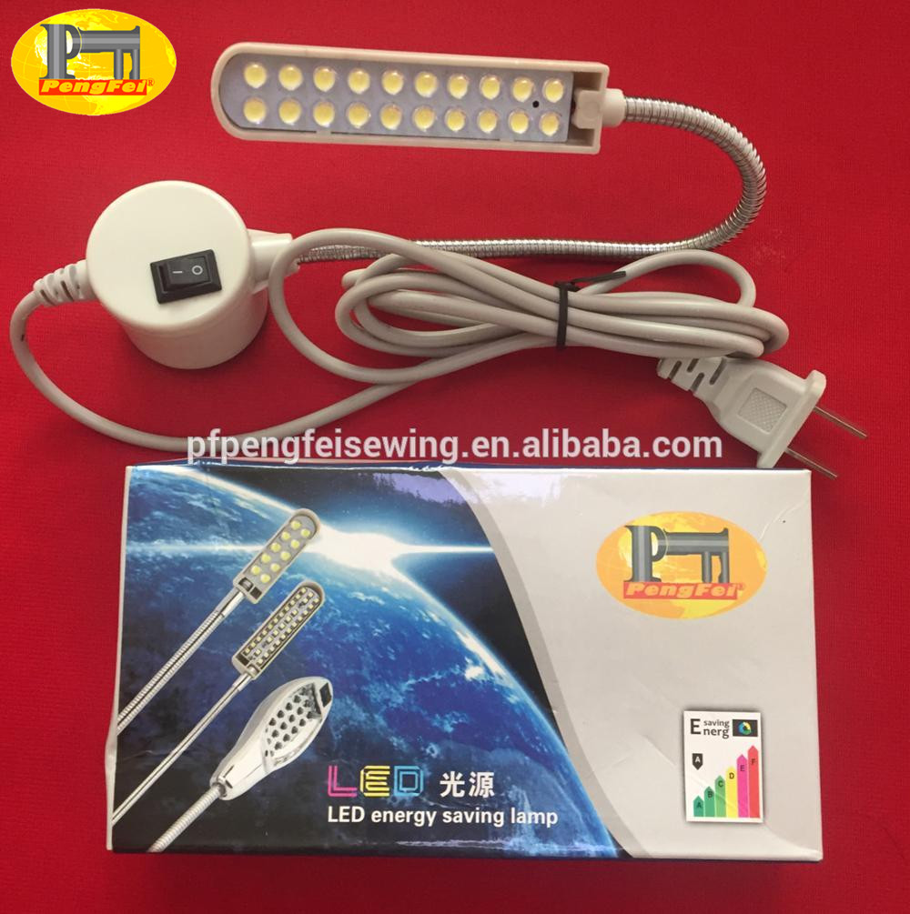 Industrial Sewing Machine Lamp HPF-820 LED Energy Saving Lamp