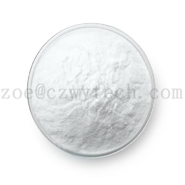 Hyaluronic Acid HA cas 9004-61-9