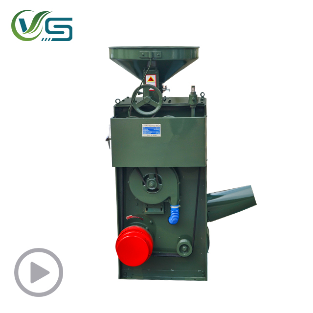 SB Series Combined Rice Mill Machine: