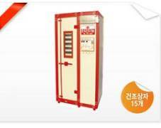 Agricultural and fishery products dryer HD-150,HD-300,HD-660,HD-656