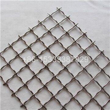 Stone Crusher Stainless Steel 304 Screen Mesh