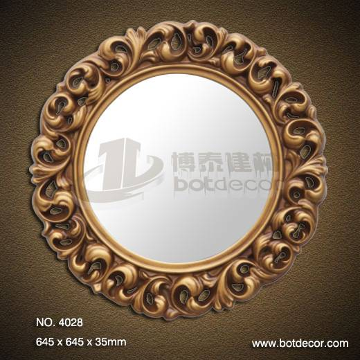 Decorative Round PU Frame Mirror